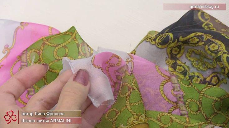 Как сделать красивый уголок платка при обработке швом взакрутку