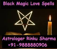 How to do #Black #Magic #Love #Spells at #Home +91-9888880906  If there is no love then life became aimless. The black magic mantra makes life meaningful. He is only a specialist in black magic who can solve problems of love. The mantra provided by black magic  spells for love is very effective and works very well. If you want to know how to do black magic love spells at home/ghar bethe black magic love spells ka use kaise kare then meet our pandit ji. Our problem is related to our life.