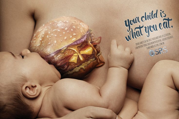 Your child is what you eat. Advertising Agency: Paim, Porto Alegre, Brazil Creative Director: Rodrigo Pinto Art Directors: Vanessa Locks, José Pe
