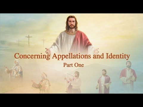 "Almighty God's Word ""Concerning Appellations and Identity"" (Part One) 