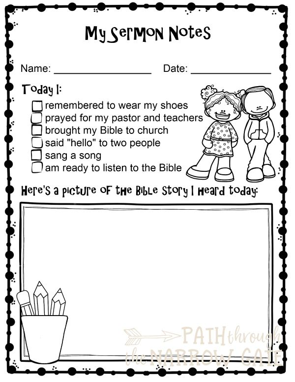 Free Printable Sermon Notes Pages From With Images Sermon