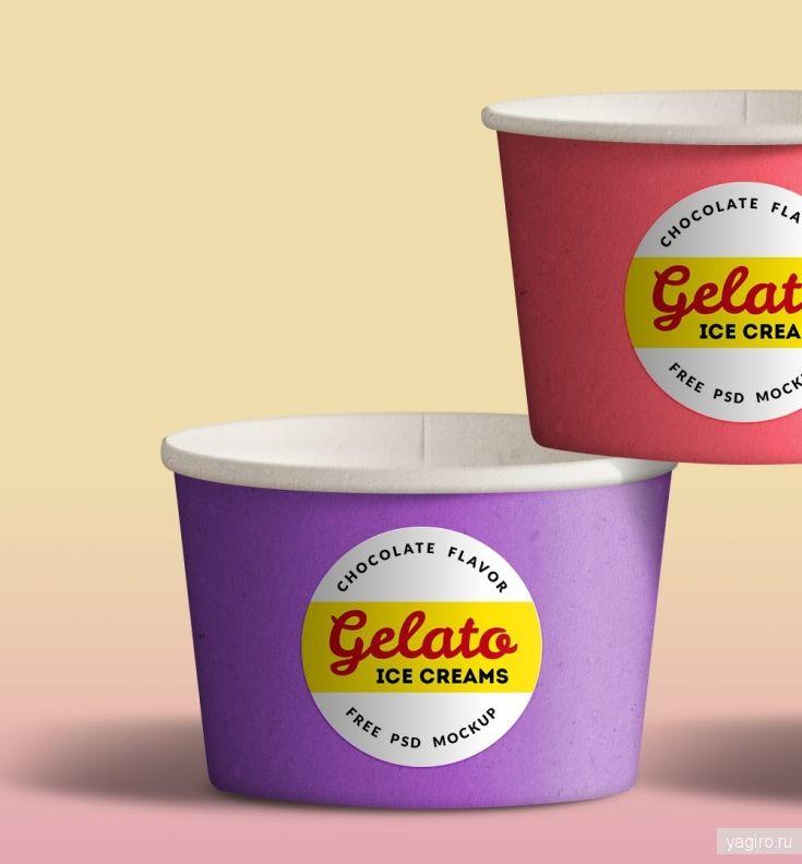 Мокап чашки для мороженого / Мокапы / Yagiro - сайт о дизайне и для дизайнеров