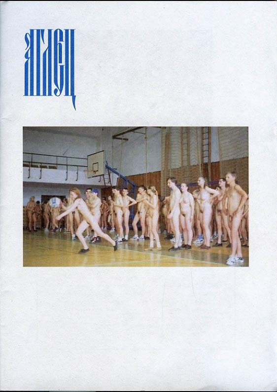 Gosha Rubchinskiy fanzine