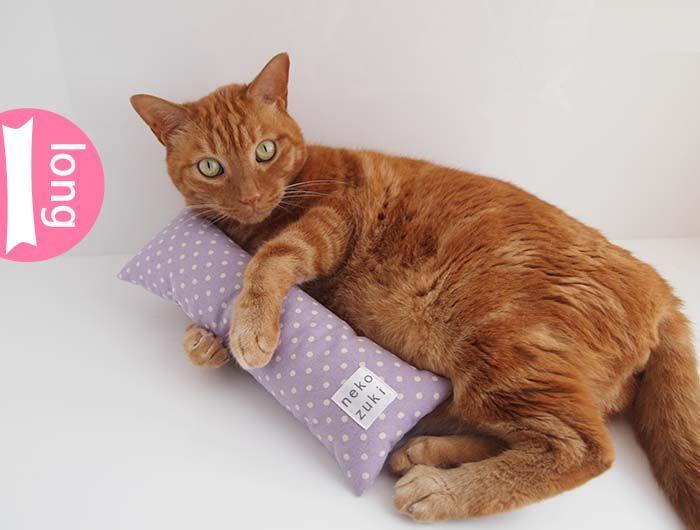 【楽天市場】またたびけりけり【ロング】ボーダー:猫用品の通販nekozuki(ねこずき)
