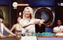 Hyoyeon SNSD Girls Generation Sexy Wave GIF