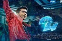 » Watch 24 (2016 – HD) Tamil Movie Online