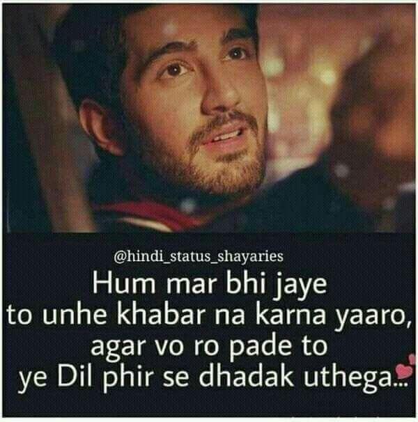 Kabhi nahi yaroo