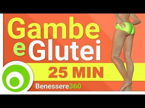 Tonificare Gambe e Glutei a Casa - YouTube