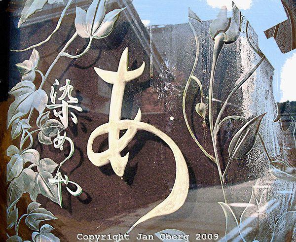 Takayama # 1 2009