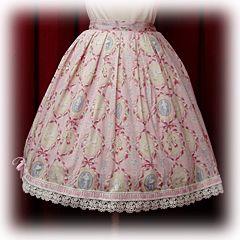 Swan Lake Print Skirt