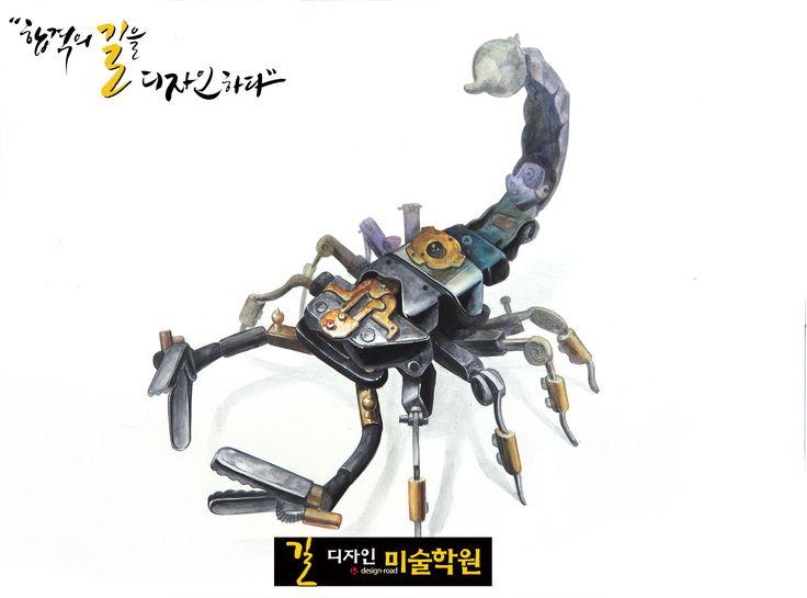 서울대 기초소양실기-종합평가! 서울대 미대!강남미술학원-길미술학원