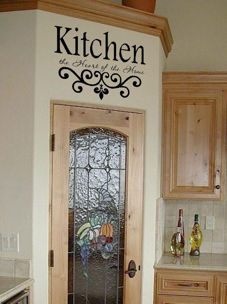 Kitchen Vinyl Wall Decal Kitchen The Heart Of The Home Lettering Decor Sticky