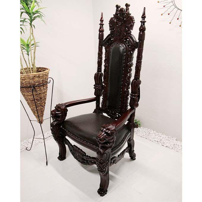 王様の椅子 高級チェア キングチェア イス 無垢 木製 バリ家具 オーダーメイド