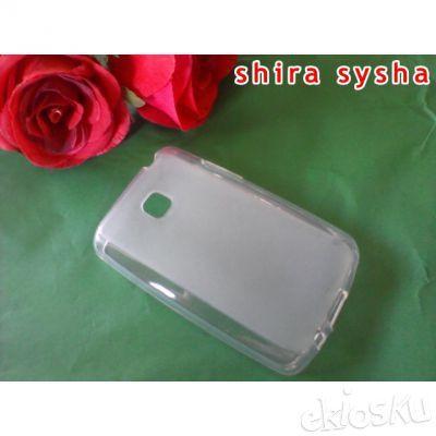 Jual Silikon Soft Case LG OPTIMUS L1 II E410 DUAL SIM E415 | CLEAR | Shira Shop