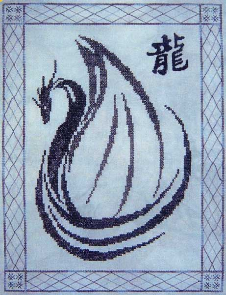 Dragonwings Cross Stitch Pattern - A minimalist palette enhances the stark drama of this design. This fantastic piece will stitch up quickly but will be treasured for years. Stitch count is 127 wide by 172 high. Instructions include an alternative color chart, and optional Chinese symbol.  #dragons #gryphonsmoon #crossstitch
