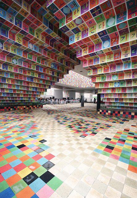 Expo 2010 - South Korean Pavillion