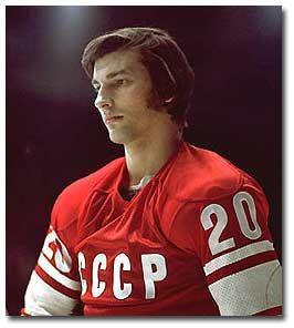 Soviet star Vladislav Tretiak, one of the greatest hockey goaltenders of all time.