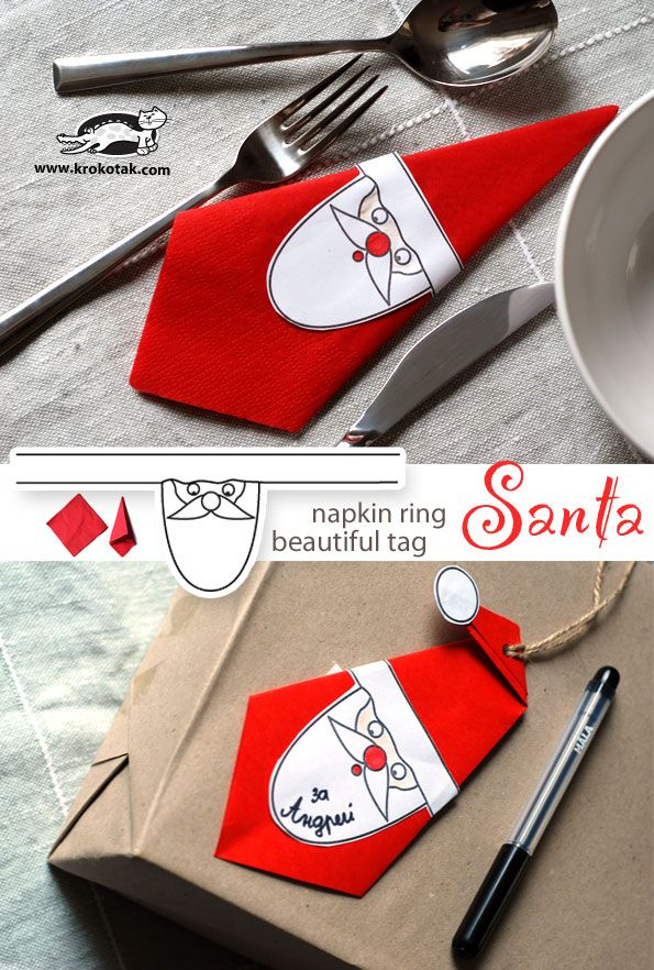 Santa - napkin ring and beautiful tag