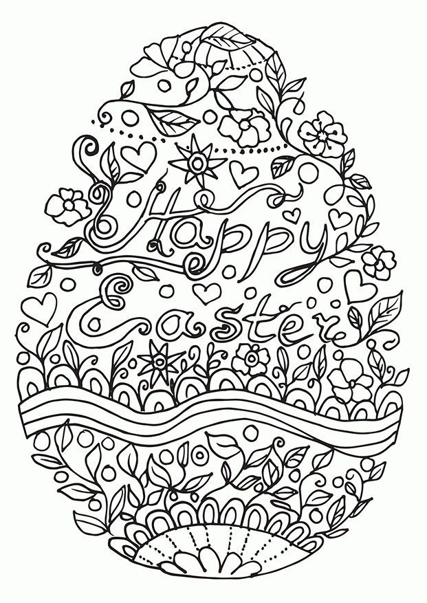 Easter Coloring Pages For Adults Free Easter Coloring Pages Easter Coloring Pages Bunny Coloring Pages