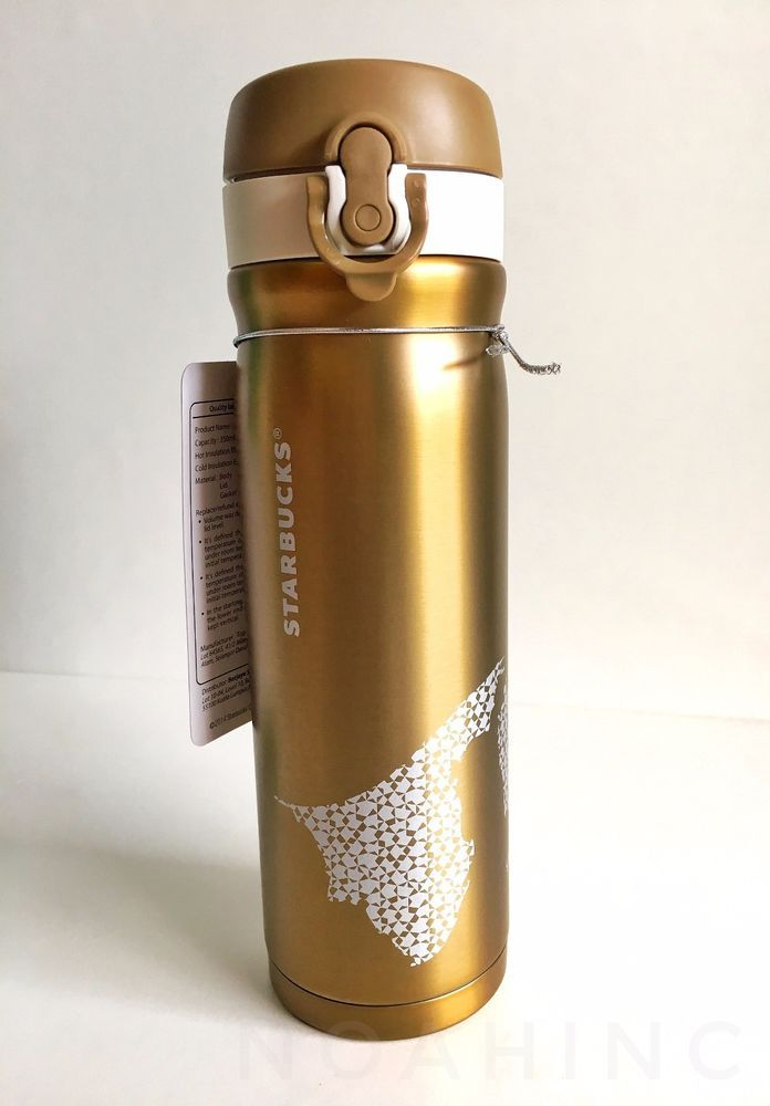 STARBUCKS Brunei Thermos Tumbler Flask 17oz Gold Map First Limited Edition RARE #StarbucksCoffeeCompany