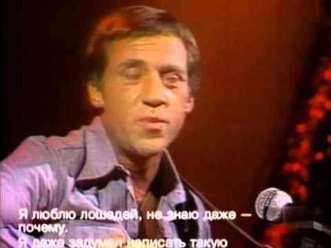 Владимир Высоцкий - Мехико, 1977, Мексиканское ТВ