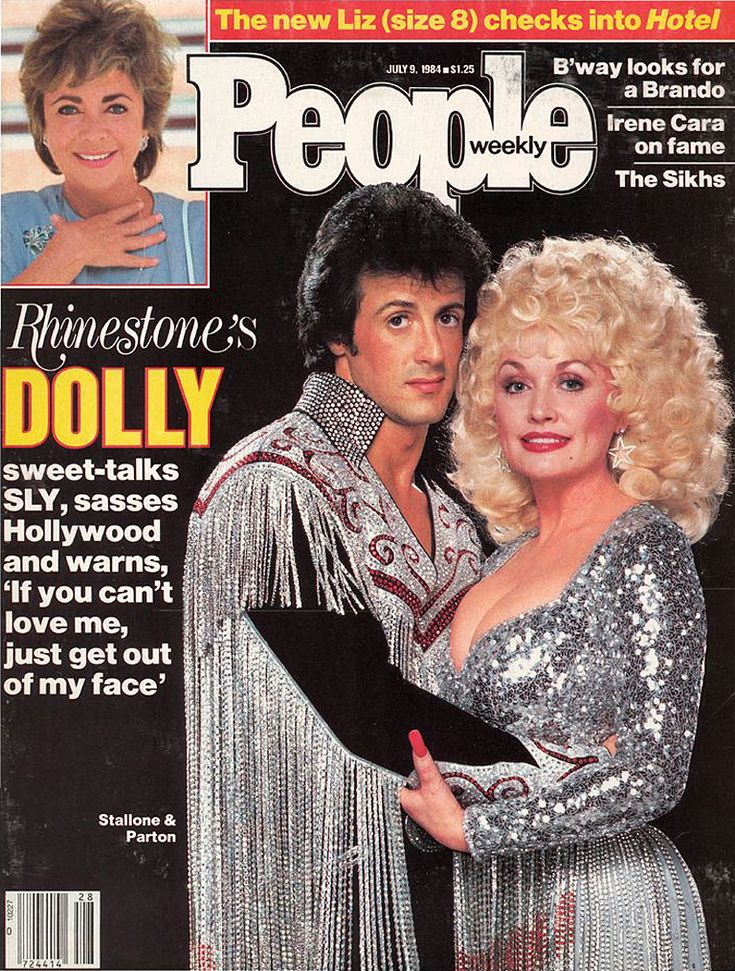 People magazine, July 9, 1984 — Dolly Parton & Sylvester Stallone in Rhinestone
