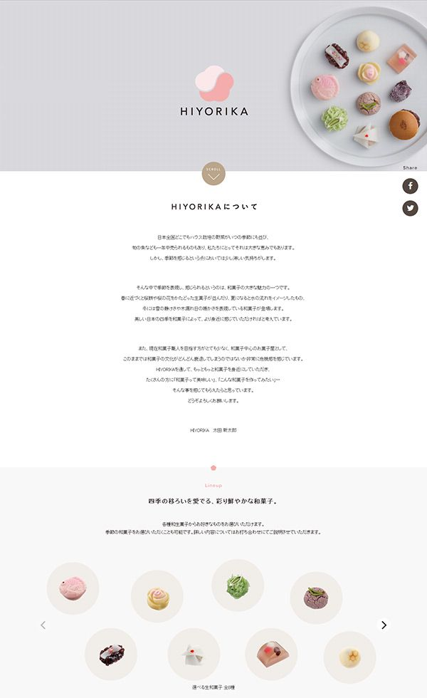 HIYORIKA | Web Design Clip [L] 【ランディングページWebデザインクリップ】