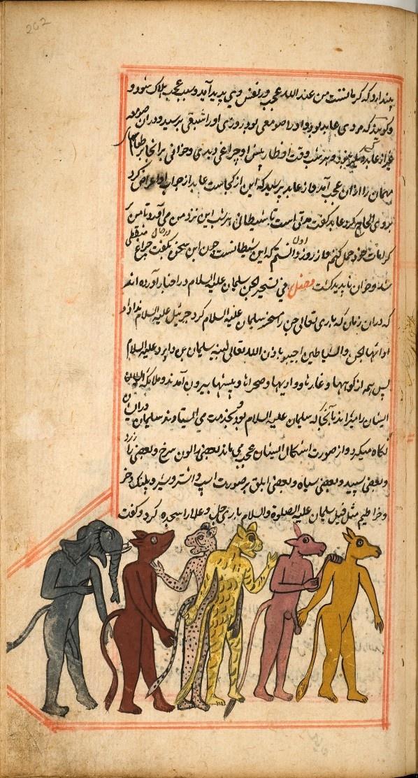 "1200s: illustrated version of Abu Yahya Zakariya' ibn Muhammad al-Qazwini's ""Wonders of Creation"". And yet again, FURRIES RUIN EVERYTHING"