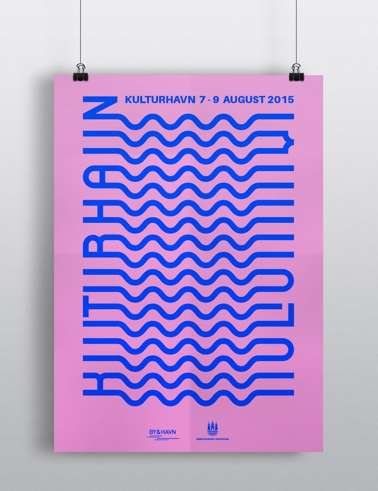 Kulturhavn is Europe's largest harbour festival, a yearly event that plays host to a variety of creative and cultural activities, all taking place on the picturesque waterways of Danish capital Copenhagen.  Each year there is an open call for submission…