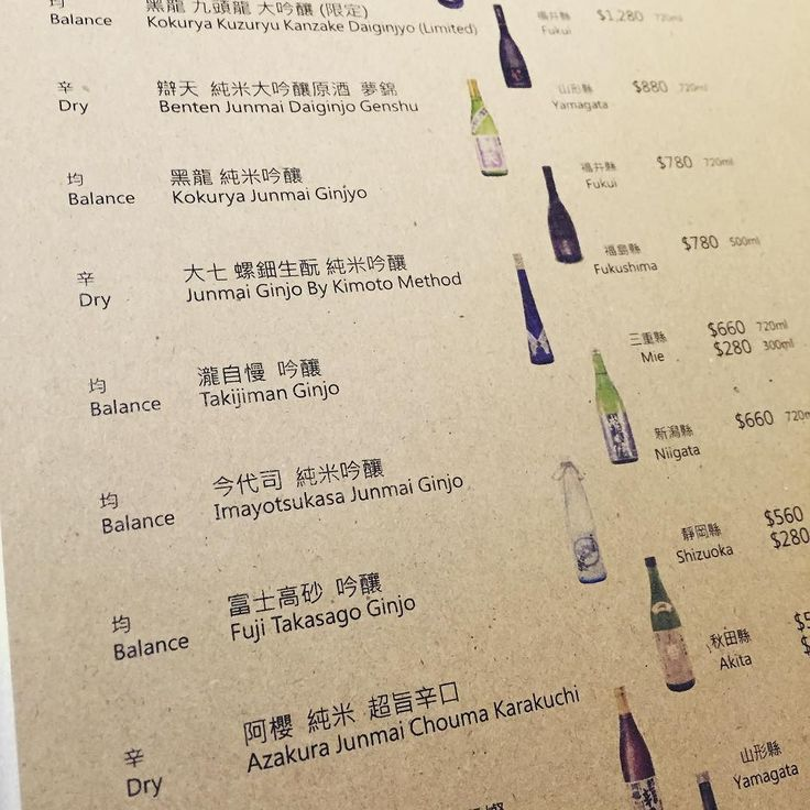 Trying our new drink menu @aburihk #aburi #aburihk #drinkmenu #sake #whisky #beer #hkig #drinks #izakaya by aburihk