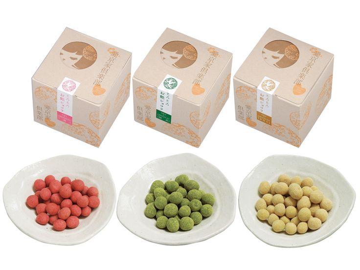 京都お麩ショコラ1個 : 京都のお菓子パッケージが可愛いすぎる件 - NAVER まとめ