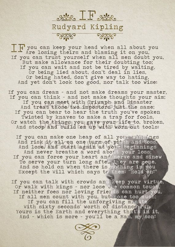 IF By Rudyard Kipling Wall art Poetry art by PolliwoggleDesign, £8.99