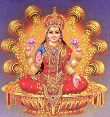 Lakshmi Devi | Lakshmi Devi