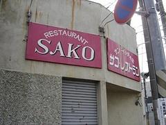 Sako's!! BEST  BLT EVER!!!