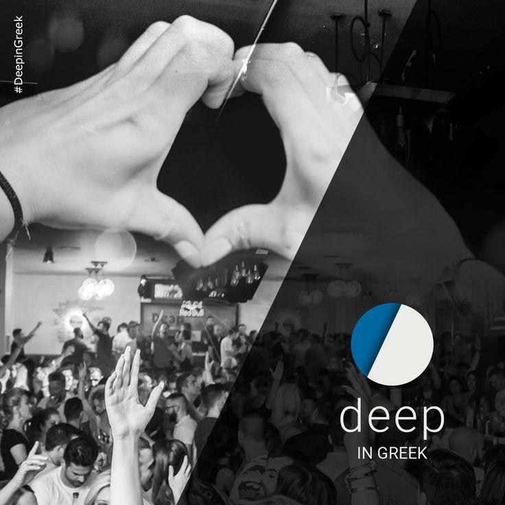 Με τα χέρια μας ψηλά, να τραγουδάμε τις μεγαλύτερες ελληνικές επιτυχίες. #DeepinGreek #GreekNight #Sunday