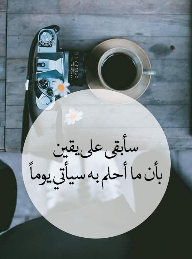 إن شاء الله Quran Quotes Love Arabic Quotes Love Words