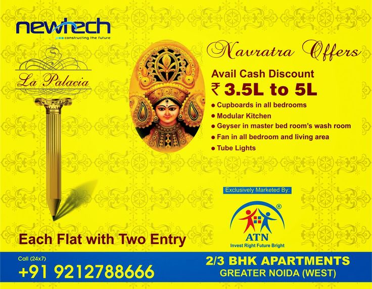 Navratra Discounts you can avail on Newtech La Palacia Noida Extension with ATN Infratech  http://www.atninfratech.com/newtech-la-palacia/