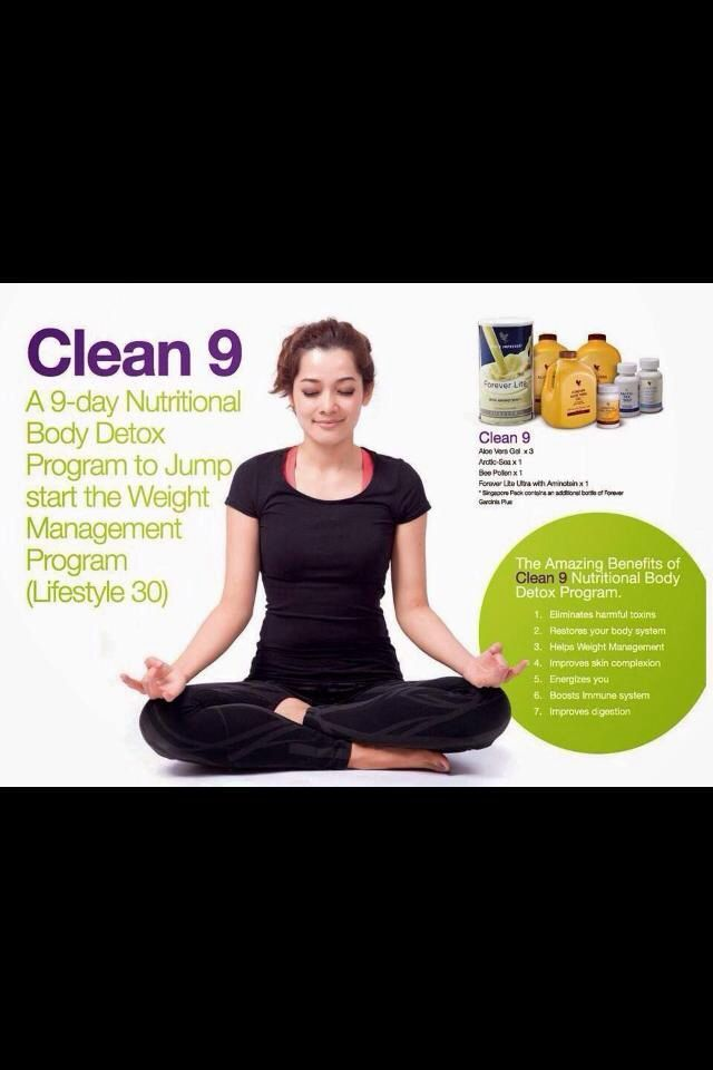 Clean 9 will help you begin to remove stored toxins from your body and feel lighter and more energized.