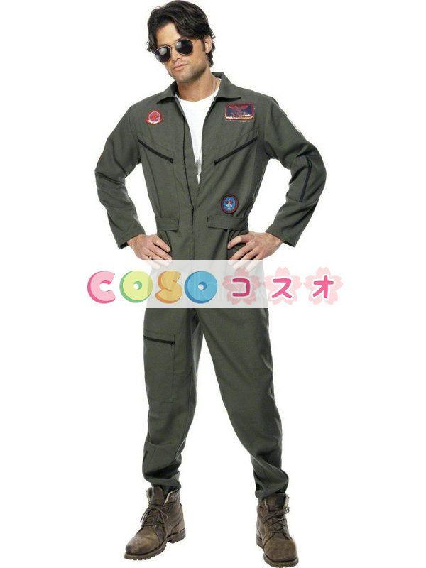 ハロウィン コスチューム衣装 男性用 大人用 新作―festival-0390