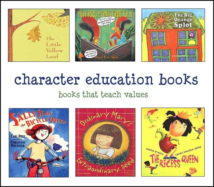 Best Children's Books for Character Education-- this website has categorized tons of recommended books by subject!