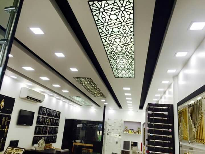 CNC False Ceiling  interior  False ceiling living room