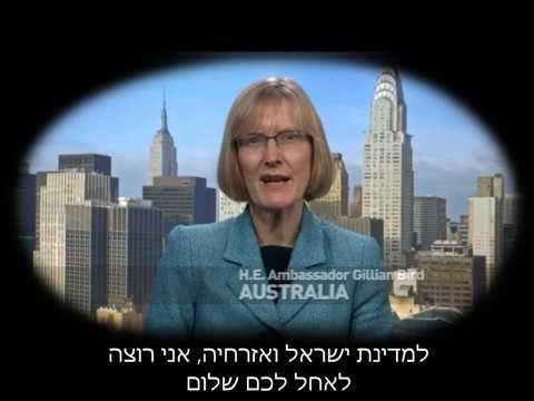 Embajadores latinoamericanos en Naciones Unidas participan en un video clip por el Día de la Independencia de Israel - http://diariojudio.com/noticias/embajadores-latinoamericanos-en-naciones-unidas-participan-en-un-video-clip-por-el-dia-de-la-independencia-de-israel/176912/