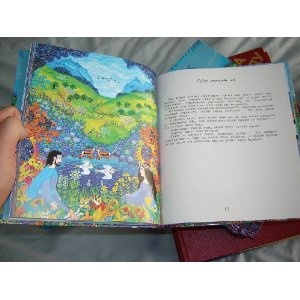 Kyrgyz Children's Bible / Kirgiz Illustated Bible for Children  $24.99