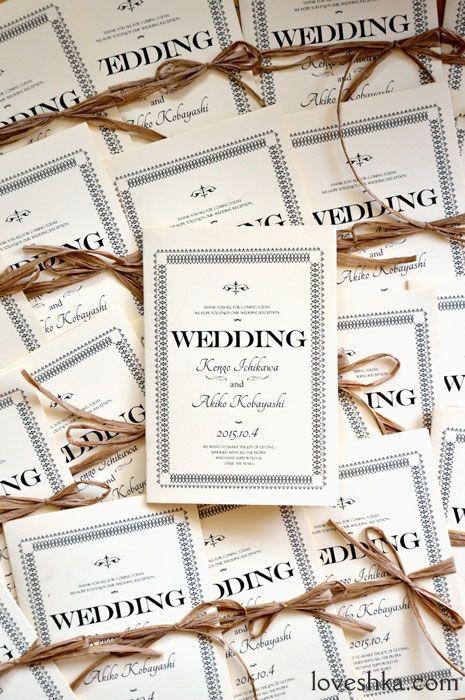 ナチュラル / ペーパーアイテム / ウェディング / 結婚式 / wedding / オリジナルウェディング / プティラブーシュカ / トキメクウェディング