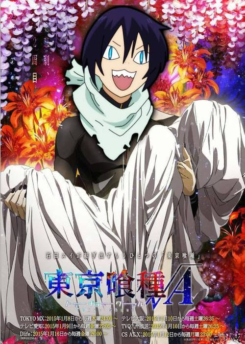 I don't even know. This is so sad but I still have to laugh a little. Tokyo ghoul and noragami crossover.