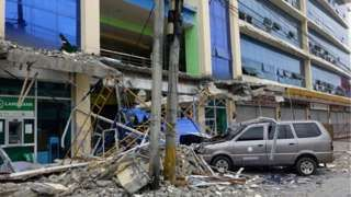 Philippines earthquake kills four on Mindanao