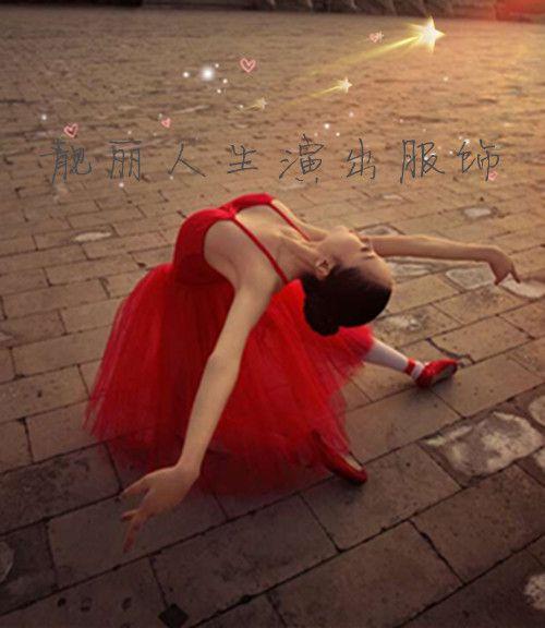 professionele dans ballet rok tule jurk zwanenmeer kostuum volwassen ballet rok rode spaghetti bandje paillette in product details S nummer: hoogte 155 cm buste: 2,40( 80cm) taille: 1,92( 64cm) M aantal: hoogte 160 cm b van ballet op AliExpress.com | Alibaba Groep