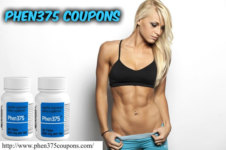 LATEST Phen375 Coupons and Discount Coupon Code Update, The #1 Specially Formulated To Increases Body's Fat Burning Ability. Find latest deals and promo codes at www.phen375coupons.com http://www.pingbulk.com/rss-feed-generator-creator/feed/57adad785a449c04e24306b7854907a8.xml