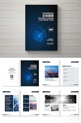 High-end fashion financial technology Brochure design#pikbest#templates