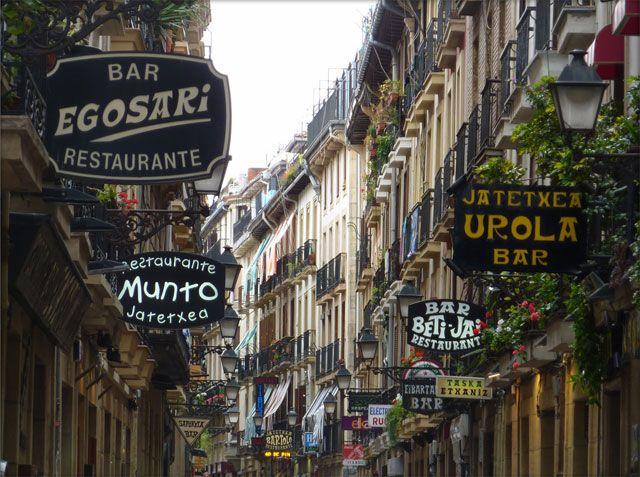 独自の文化を育むヨーロッパの異郷 バスク地方(スペイン) | Sworld